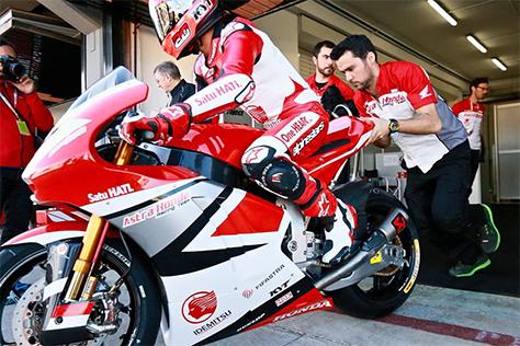 ¿Cuándo comienza el mundial de motos 2020?